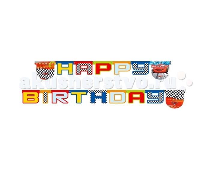 Товары для праздника Procos Гирлянда Happy Birthday гирлянда happy birthday 1 6 метра