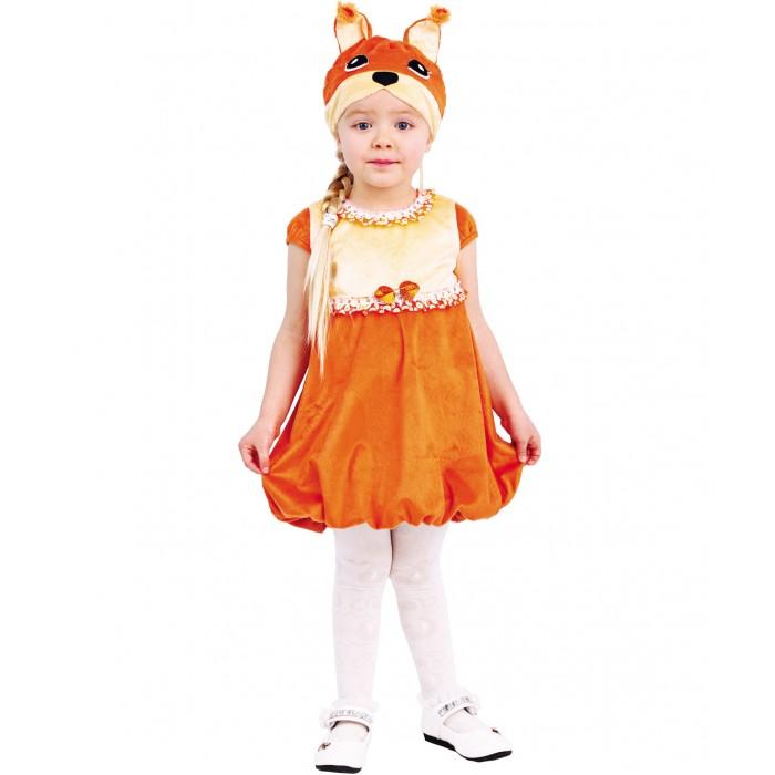 Пуговка Карнавальный костюм Белочка Тося Плюшки-Игрушки