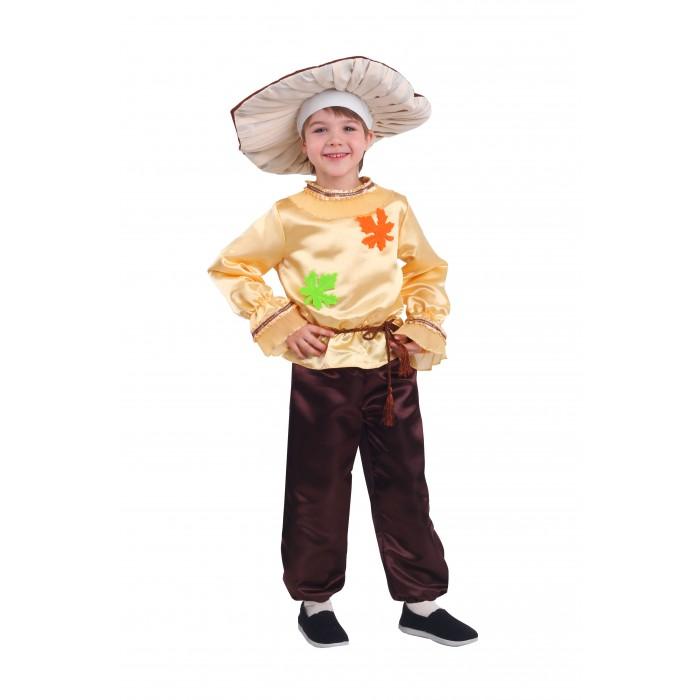 Картинка для Пуговка Карнавальный костюм Белый гриб Веселая Полянка
