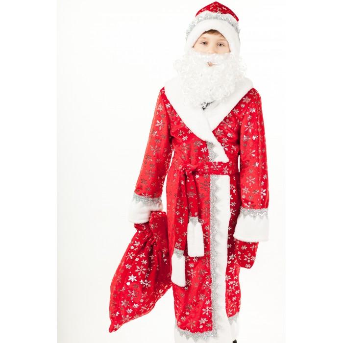 Купить Карнавальные костюмы, Пуговка Карнавальный костюм Дед Мороз Новогодняя сказка