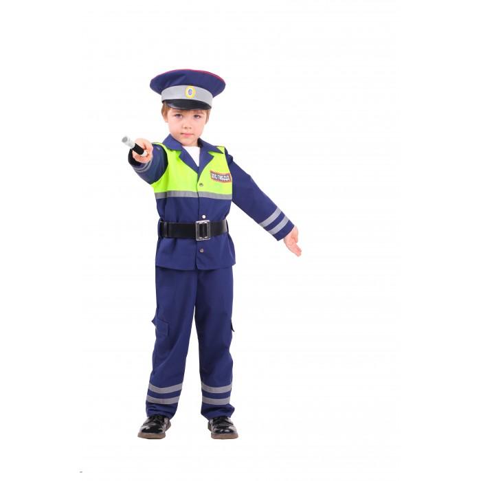 Карнавальные костюмы Пуговка Карнавальный костюм Инспектор ДПС Профессии