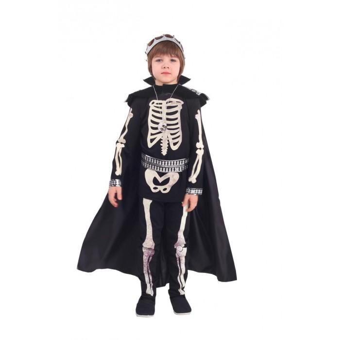 Картинка для Пуговка Карнавальный костюм Кощей Сказочный маскарад