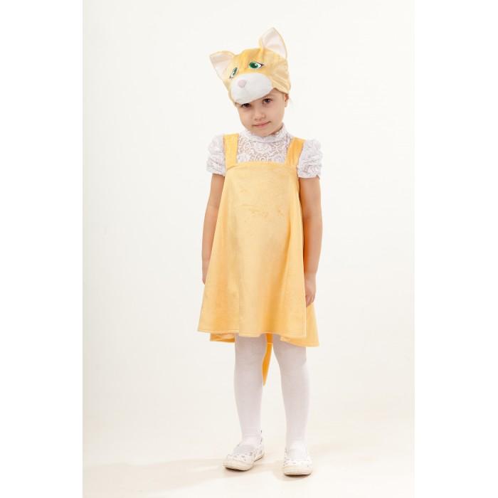 Купить Карнавальные костюмы, Пуговка Карнавальный костюм Кошка Ася Сказочный лес