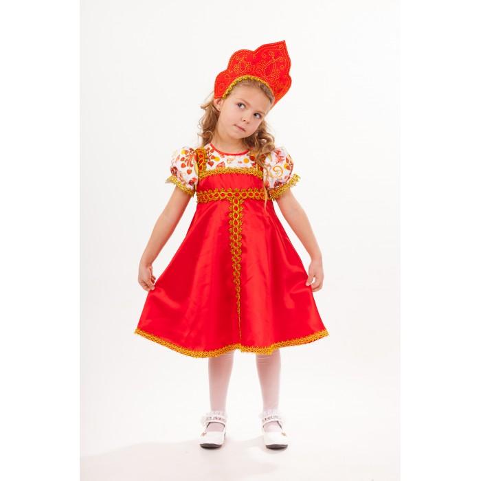 Пуговка Карнавальный костюм Красна-девица Русские сказки