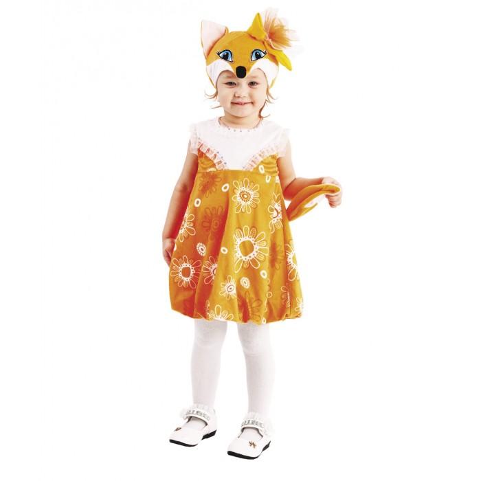 Карнавальные костюмы Пуговка Карнавальный костюм Лиса Асолька Плюшки-Игрушки