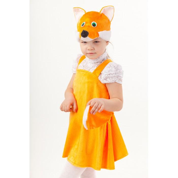 Купить Карнавальные костюмы, Пуговка Карнавальный костюм Лиса Ириска Сказочный лес
