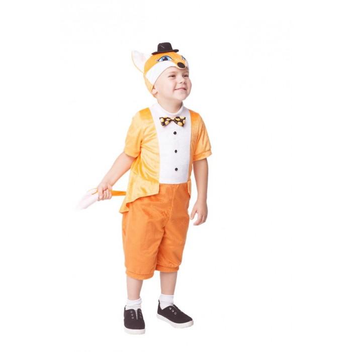 Купить Карнавальные костюмы, Пуговка Карнавальный костюм Лисенок Фантик Плюшки-Игрушки