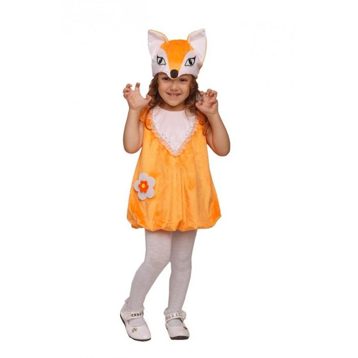 Купить Карнавальные костюмы, Пуговка Карнавальный костюм Лисичка Плюшки-Игрушки