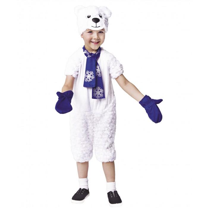 Пуговка Карнавальный костюм Медведь полярный Плюшки-Игрушки