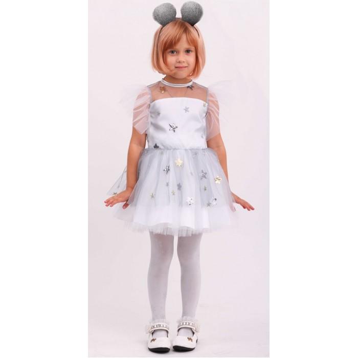 Картинка для Пуговка Карнавальный костюм Мышка Соня Сказочный маскарад