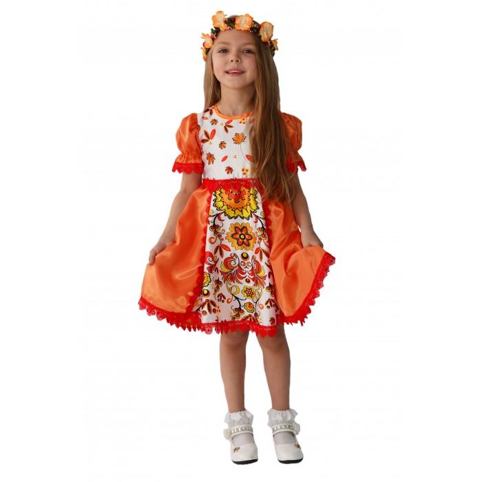 Пуговка Карнавальный костюм Осень Русские сказки