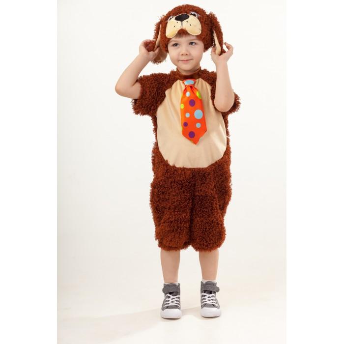 Купить Карнавальные костюмы, Пуговка Карнавальный костюм Песик Дружок Плюшки-Игрушки