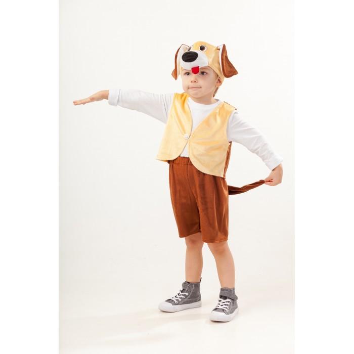 Купить Карнавальные костюмы, Пуговка Карнавальный костюм Песик Тобик Сказочный лес