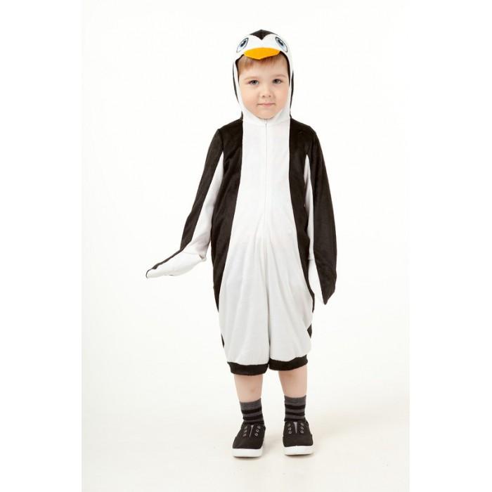 Карнавальные костюмы Пуговка Карнавальный костюм Пингвин Плюшки-Игрушки