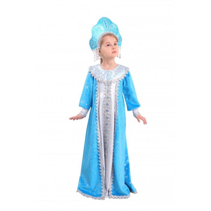 Картинка для Пуговка Карнавальный костюм Снегурочка Сударушка Новогодняя сказка