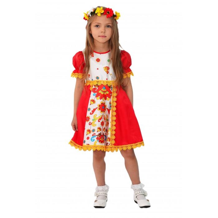 Картинка для Пуговка Карнавальный костюм Лето Русские сказки