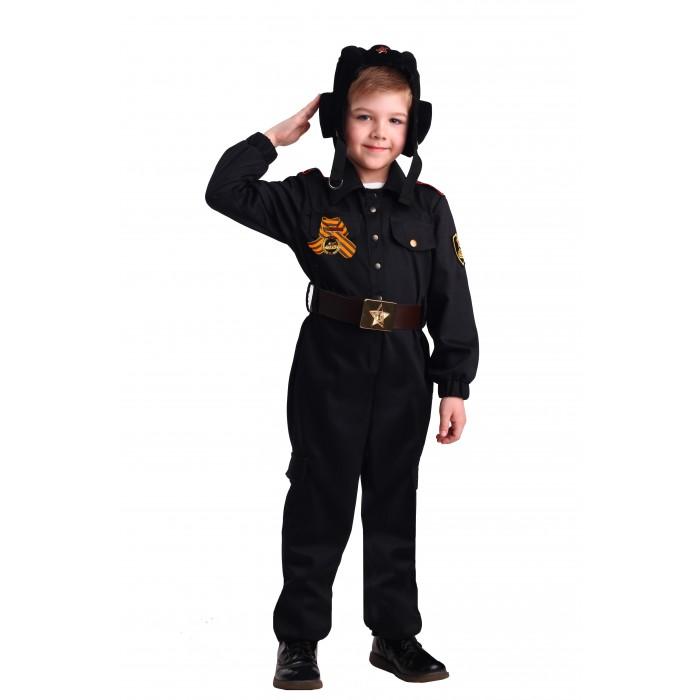 Карнавальные костюмы Пуговка Карнавальный костюм Военный танкист Патриоты