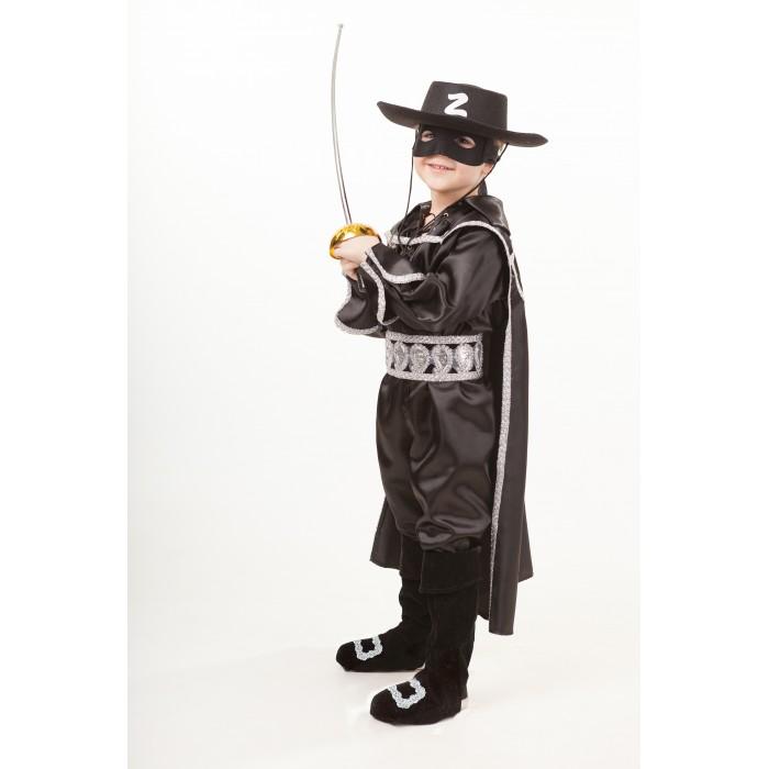Купить Карнавальные костюмы, Пуговка Карнавальный костюм Зорро Сказочный маскарад