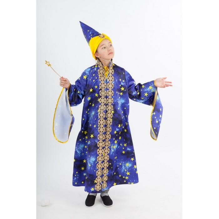 Картинка для Пуговка Карнавальный костюм Звездочет Сказочный маскарад