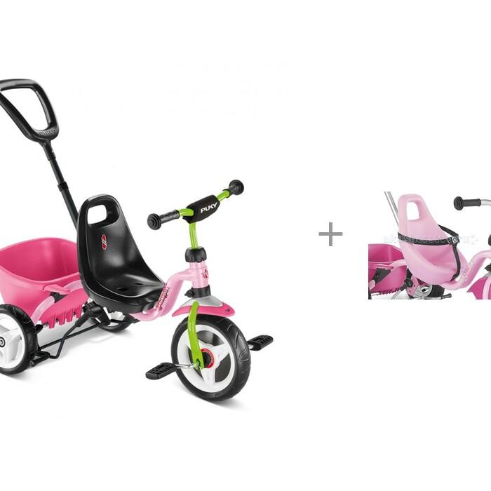 Купить Трехколесные велосипеды, Велосипед трехколесный Puky Ceety со звонком G22