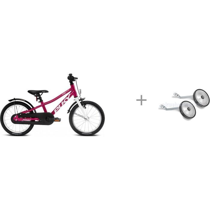 Картинка для Двухколесные велосипеды Puky Cyke 16 и велозамок кодовый KS