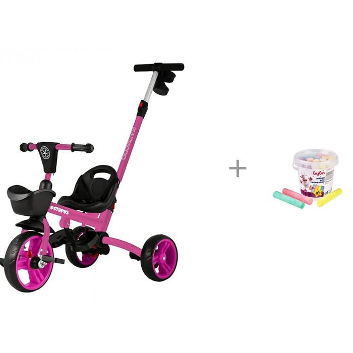 Велосипед трехколесный Q-Play Складной QA6 с дождевиком на велосипед с окошком фото
