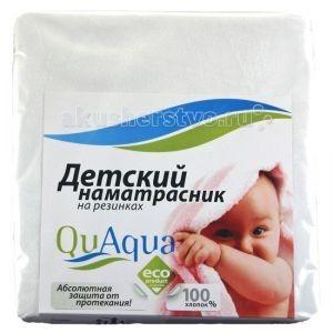 Наматрасники Qu Aqua Непромокаемый наматрасник натяжной (махра) 125х65