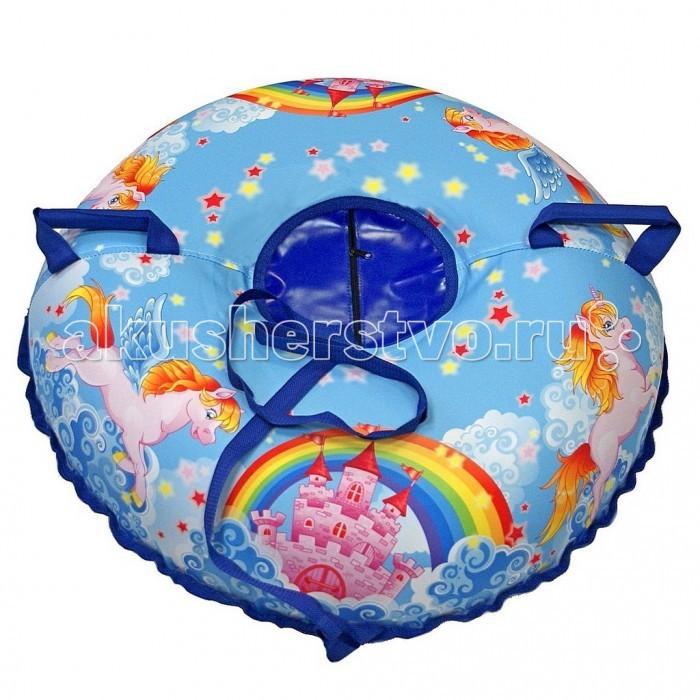 Зимние товары , Тюбинги R-Toys Эксклюзив Единороги арт: 407784 -  Тюбинги