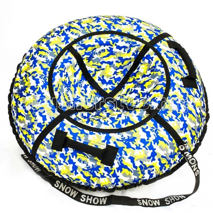 Зимние товары , Тюбинги R-Toys Камуфляж Синий/Желтый арт: 404869 -  Тюбинги