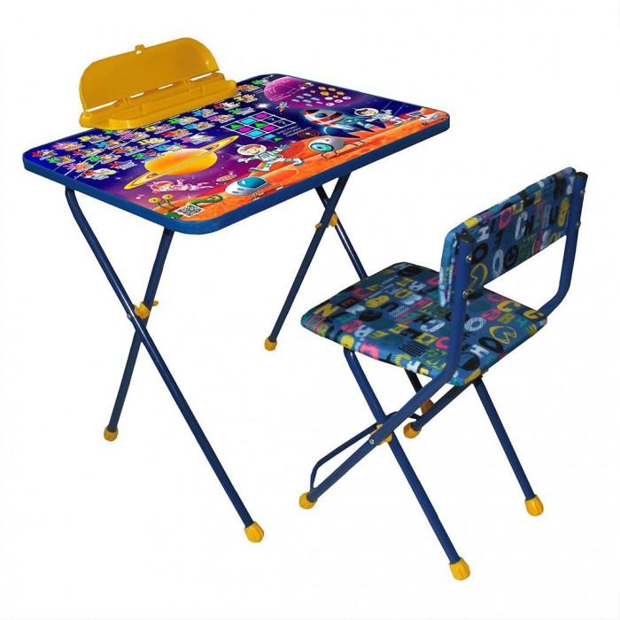 Детские столы и стулья R-Toys Комплект детской мебели Galaxy