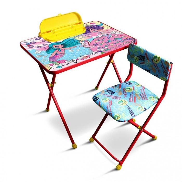 Детские столы и стулья R-Toys Комплект детской мебели Русалочки шторы для детской русалочки сирень