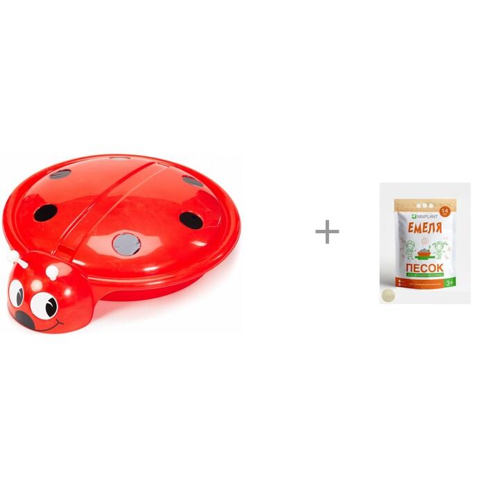 R-Toys Песочница-бассейн Божья коровка с крышкой и Песок для песочниц Mixplant Емеля 14 кг