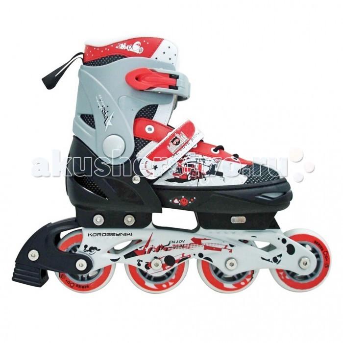Детский транспорт , Роликовые коньки R-Toys Коробейники алюминиевая рама арт: 153791 -  Роликовые коньки