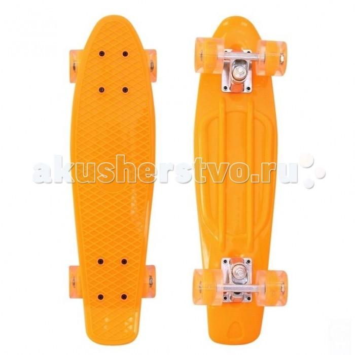 R-Toys Скейтборд Pennyboard Classic 26 67х18 YWHJ-28Скейтборд Pennyboard Classic 26 67х18 YWHJ-28Скейтборд Pennyboard со светящимися колесами - уникальное средство передвижения по городу и отличный способ заявить о себе в скейтпарке. Сочетает в себе компактность, комфорт, отличную управляемость и является отличным способом времяпровождения для людей всех возрастов.   Дека сделана из высокопрочного, гибкого винилового пластика и имеет рисунок в виде сот на рифленой поверхности. Это обеспечивает повышенную устойчивость и безопасность во время катания на скейтборде, такой рисунок не даст ногам райдера соскальзывать во время катания.  Тип - скейтборд с конкейвом. Конкейв (concave) — загнутость доски по всей её длине по бокам, а также угол подъёма носа и хвоста. Чем глубже конкейв, тем лучше чувствуется доска во время трюков, легче закручивается и легче приземляться. Чем короче хвост (или нос) и чем больше у него угол подъёма, тем выше получается ollie, чем длиннее, тем легче делать nose и tailslide. Мы надеемся со скейтбордами RT Вам удастся сделать все это! Высокопрочная подвеска из алюминиевого сплава.  Двойной концевой загиб Double Kick.  Амортизаторы жесткостью 92А.  Подшипник: ABEC-7.  Колёса полиуретановые светящиеся: PU – Super High Rebound колеса 60х45 мм, жесткость 90А. Очень важно в колесах: чем больше жесткость, тем больше скорость.  Монтажные болты, гайки с PU вставками.  3.15 мм PVC прозрачная прокладка.  Небольшой вес скейтборда (всего 2 кг) делают его маневренным и легким в транспортировке.<br>