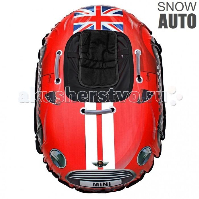 Тюбинг R-Toys Snow Auto MiniSnow Auto MiniСуперскоростной и супермодный тюбинг R-Toys Snow Auto из стильной коллекции тюбингов нового зимнего сезона.   В новом сезоне представляем новый прочный материал по самым современным технологиям: Oxford PU 600 на основе полипропилена, армированный шелковыми нитями. Плетение нитей - намного плотнее, что напрямую влияет на прочность материала тюбинга.   Материал – гарантированно износостойкий, не рвется, не стирается рисунок, не деформируется.  Дно тюбинга - армированный ПВХ-материал.  В комплекте - очень прочная камера производство Россия. Главная особенность от других камер - не пахнет, не красится.  Чехол тюбинга застегивается на молнию.  Очень удобные мягкие полипропиленовые ручки.  Сиденье создано с учетом физиологических особенностей человеческого тела. Эргономика-10 баллов.   Вам понравится пользоваться этим тюбингом. А о безопасности разработчики позаботились. Сверхпрочный материал армированный ПВХ - не деформируется и не порвется.   Все тюбинги являются универсальными, проходят жесткое тестирование. Рабочая температура эксплуатации: -40 до +30 градусов.   Максимальная нагрузка – 120 кг. Размер - 120х90 см.<br>