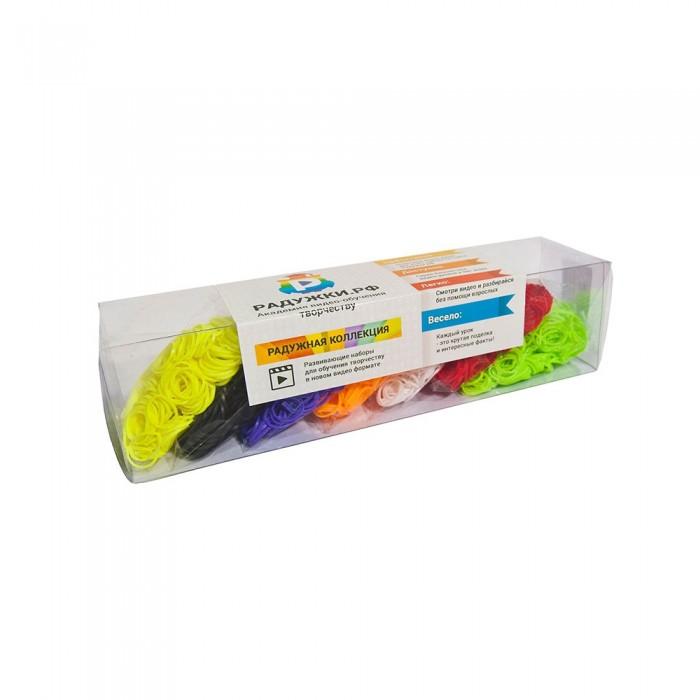 Наборы для творчества Радужки Большой комплект дополнительных резиночек 7 цветов 2100 шт.
