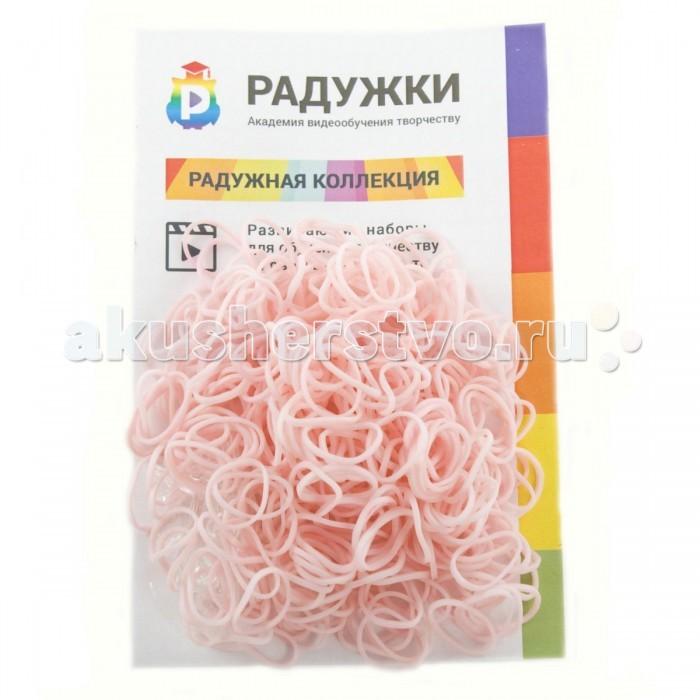 Резиночки для плетения Радужки Комплект дополнительных резиночек 300 шт.