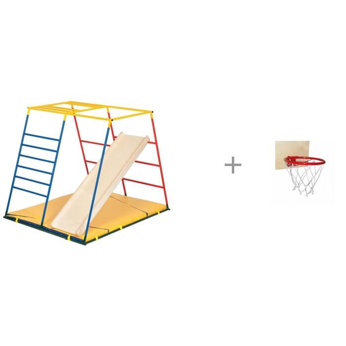 Купить Спортивные комплексы, Ранний старт Спортивный комплекс Люкс полная комплектация и Баскетбольное кольцо со щитом