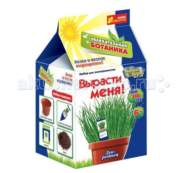 Наборы для выращивания Ранок Увлекательная ботаника Вырасти меня семена кл евера в с пб