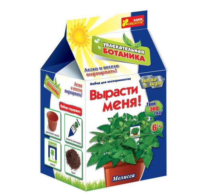 Наборы для выращивания Ранок Увлекательная ботаника Вырасти меня самоклеющаяся этикетка в рулонах