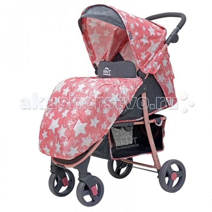 Прогулочная коляска Рант Kira PlusKira PlusПрогулочная коляска Рант Kira Plus предназначена для детей с 7 месяцев и до 3-х лет.  Легкая и комфортная коляска в стильном дизайне подходит для ежедневных прогулок с малышом на свежем воздухе, для дальних путешествий или шоппинга.  Особенности: Возраст: от 7 мес. до 3-х лет  Материал: водоотталкивающая, не продуваемая, дышащая ткань.  Регулировка высоты спинки  в трех положениях, предусмотрено положение для сна  Пятиточечный ремень безопасности с мягкими плечевыми накладками  Увеличенный капюшон с  окошком и карманом  Козырек от солнца  Съемная ручка-бампер  Ламинированная подножка регулируется по высоте  Материал рамы: металл  Механизм складывания: книжка   Фиксируется зажимом в сложенном виде  Материал колес: вспененный полиуретан  Передние колеса поворотные  (360°) с фиксатором  Центральный тормоз задних колес  Накидка на ножки  Корзина для покупок  Вес и размеры:  Размер коляски (ШхДхВ): 51 х 83 х 105 см Размер коляски в сложенном виде (ШхДхВ): 51 х 95 х 32 см Размеры сиденья (ШхГ): 36 х 22 см Размер спального места (ДхШ): 87 х 36 см Высота спинки 44 см Высота подножки 45 см. регулируемая Длина спального места с подножкой 87 см Диаметр задних колес 19.5 см Ширина колесной базы 51 см Вес коляски 9.250 кг Размер упаковки (ШхВхД): 44 х 22.5 х 86.5 см<br>