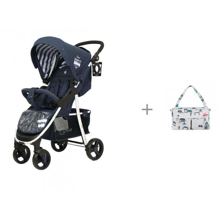 Купить Прогулочные коляски, Прогулочная коляска Rant Kira Trends и Органайзер для коляски Leokid Cute Park