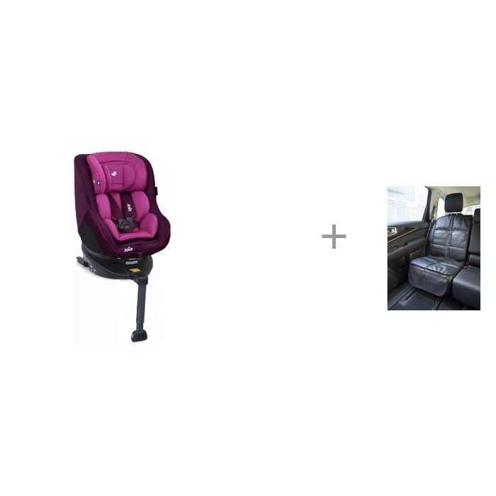 Группа 0-1 (от 0 до 18 кг) Joie Spin 360 и защитный коврик на спинку сидений Munchkin Brica