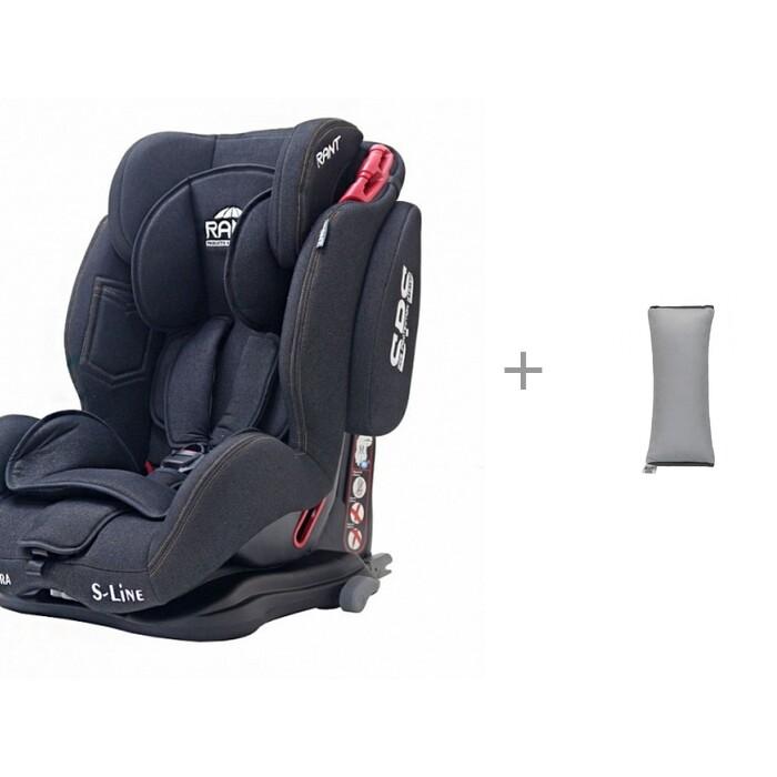 Автокресло Rant Ultra SPS и защита на сиденье автомобиля из ткани Юкка