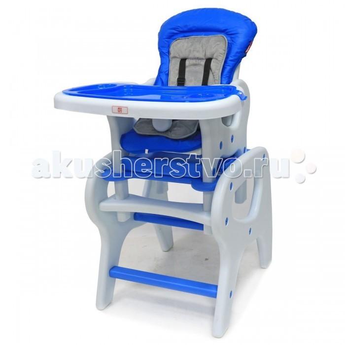 Стульчики для кормления Рант Maxim высокий стул для кормления jekky kids comfort blue