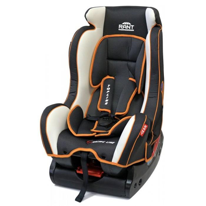 Автокресло Рант Top-LineTop-LineДетское автокресло Top-Line - предназначено для детей с рождения и до 25 кг. (приблизительно до 5-6 лет).  Автокресло может устанавливаться как по ходу движения, так и против хода движения. Для новорожденного малыша автокресло фиксируется в автомобиле против хода движения (малыш лицом назад) пока малыш научится хорошо сидеть. С 7-8 месяцев автокресло фиксируется лицом вперед и эксплуатируется приблизительно до 5-6 лет (9+,25 кг.)   Удобное сидение анатомической формы с мягким вкладышем делает кресло удобным, комфортным и безопасным для малышей. Усиленная мягкая боковая защита обеспечит безопасность и защитит ребенка от ударов при боковых столкновениях.  Спинка автокресла имеет регулировку наклона в 3-х положениях. Положение наклона спинки легко регулируются одной рукой при помощи специальной рукоятки, расположенной в передней части автокресла под чехлом.  Автокресло оснащено 5-ти точечными ремнями безопасности с мягкими плечевыми накладками (уменьшают нагрузку на плечи малыша). Накладки обеспечивают плотное прилегание и надежно удержат малыша в кресле в случае ударов. Ремни удобно регулировать под рост и комплекцию ребенка без особых усилий.  Автокресло Top-Line имеет прочную базу, позволяющую устанавливать кресло не только в автомобиле, но и на других ровных твердых поверхностях.  Съемный чехол автокресла Top-Line изготовлен из огнестойкой, гипоаллергенной эластичной ткани, легко чистится и стирается вручную или в деликатном режиме в стиральной машине при температуре 30 градусов.   Крепление и установка: Установка автокресла возможно в двух положениях: против хода движения (если малышу от 0 до 7-8 месяцев), ребенок фиксируется внутренними ремнями безопасности. По ходу движения (если малышу от 7-8 месяцев и до 5-6 лет), ребенок фиксируется автомобильными ремнями безопасности. Правильность прохождения автомобильных ремней безопасности обеспечивается специальными фиксаторами, предусмотренными по бокам автокресла.   Безопасность: Автокре