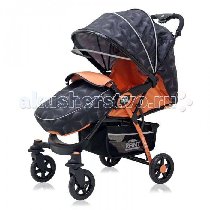 Прогулочная коляска Рант ElenElenПрогулочная коляска Рант Elen предназначена для детей с 6 месяцев и до 3-х лет.   Удобная и комфортная коляска в ярком дизайне подходит для ежедневных прогулок с малышом на свежем воздухе, для дальних путешествий.  Коляска предоставит маленькому пассажиру наилучшие условия для увлекательных прогулок и изучения окружающего мира. Спинка коляски имеет 3 уровня наклона и опускается до горизонтального положения. Регулируемая подножка удлиняет спальное место, малыш может с комфортом и удобством поспать во время прогулки.   От солнца и ветра малыша защитит увеличенный капюшон, который опускается до поручня. В капюшоне предусмотрено 3 смотровых окошка, которое позволят вам наблюдать за малышом, когда капюшон опущен. На задней стенке капюшона расположен удобный карман, который позволит взять с собой на прогулку всё необходимое для ребенка. Накидка на ножки и дождевик даст возможность гулять в любую погоду.   Передний поручень легко снимается полностью, либо его можно откинуть на одну сторону, чтобы посадить ребенка в коляску. Обеспечат безопасность малыша в коляске регулируемые 5-ти точечные ремни безопасности с мягкими плечевыми накладками.   Для удобства родителей предусмотрен подстаканник для бутылочки и вместительная корзина для детских принадлежностей или покупок.  Передние поворотные колеса с возможностью фиксации делают эту коляску очень маневренной в управлении, и обеспечивают комфортную езду. Задние колёса с центральной блокировкой.   Ширина колесной базы позволяет легко проехать во все лифты и дверные проемы подъездов.   Коляска легко и компактно складывается по принципу «книжки» одной рукой с кнопки, удобна для транспортировки в общественном транспорте или автомобиле.   Особенности:  Механизм складывания «книжка» одной рукой с кнопки  Увеличенный капюшон с козырьком, смотровым окном и карманом  Регулировка спинки в 3-х положениях  Съемный бампер для безопасности малыша  5-титочечные ремни безопасности с мягкими плечевыми накладками