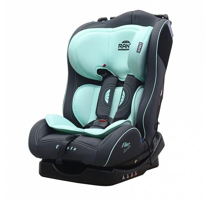 Детские автокресла , Группа 0-1-2 (от 0 до 25 кг) Рант Fiesta арт: 332850 -  Группа 0-1-2 (от 0 до 25 кг)