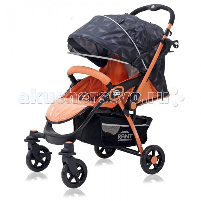 Прогулочная коляска Рант JazzJazzПрогулочная коляска Рант Jazz предназначена для детей с 6 месяцев до 3-х лет.  Удобная и комфортная коляска в ярком дизайне подходит для ежедневных прогулок с малышом на свежем воздухе, для дальних путешествий. Коляска предоставит маленькому пассажиру наилучшие условия для увлекательных прогулок и изучения окружающего мира.   Для удобства наблюдения за ребенком, в конструкции коляски предусмотрена перекидная ручка. Спинка коляски имеет 3 уровня наклона и опускается до горизонтального положения. Регулируемая подножка удлиняет спальное место, малыш может с комфортно поспать во время прогулки.   От солнца и ветра малыша защитит увеличенный капюшон, который опускается до поручня. В капюшоне предусмотрено 3 смотровых  окошка, которое позволят вам наблюдать за малышом, когда капюшон опущен. На задней стенке капюшона расположен удобный карман, который позволит взять с собой на прогулку всё необходимое для ребенка.   Передняя ручка-бампер легко снимается полностью, либо его можно откинуть на одну сторону, чтобы посадить ребенка в коляску.  Обеспечат безопасность малыша в коляске  регулируемые пятиточечные ремни безопасности с мягкими плечевыми накладками. Для удобства родителей предусмотрен подстаканник для бутылочки и вместительная корзина для детских принадлежностей или покупок.   Передние поворотные колеса с возможностью фиксации и индивидуальным тормозом,  делают эту коляску очень маневренной в управлении, и обеспечивают комфортную езду. Задние колёса с центральной блокировкой. Ширина колесной базы позволяет легко проехать во все лифты и дверные проемы подъездов.   Коляска легко и компактно складывается по принципу «книжки», удобна для транспортировки в общественном транспорте или автомобиле.  Размеры: Размеры сидения (ШxГ): 34 см Длина спального места: 82 см<br>