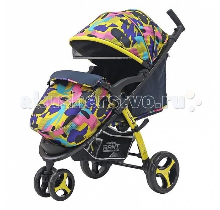 Прогулочная коляска Рант Lunar AluLunar AluТрехколёсная прогулочная коляска Lunar Alu от торговой марки RANT – одна из самых популярных моделей, станет незаменимым помощником для родителей малышей от 6 мес. до 3-х лет. Практичная, легкая и комфортная коляска выполнена в спортивном стиле. Яркие цвета, оригинальный дизайн не оставит никого равнодушным.   Прогулки с малышом будут приносить удовольствие и комфорт с коляской Lunar. Благодаря тому, что спинка сиденья фиксируется в нескольких положениях, а наклон регулируется до горизонтального положения, Ваш малыш всегда примет удобную позу как для сна, так и для прогулки. Увеличенный складной капюшон коляски Lunar защитит Вашего ребенка от солнца и ветра. Задняя стенка капюшона на молнии, легко поднимается для проветривания. Для безопасности малыша предусмотрены пятиточечные ремни безопасности с мягкими накладками. Так же, для удобства родителей, предусмотрена вместительная корзина для детских принадлежностей или покупок.   Удобные колёса позволят без труда проехать как по асфальту, так и по гравийным дорожкам парка. Переднее поворотное колесо позволяет легко входить в повороты; колесо можно зафиксировать в прямом положении, если это необходимо. Задние колеса обеспечивают хорошую проходимость и позволяют на прогулке преодолевать любые препятствия и бездорожье. Прочная легкая ткань, из которой изготовлена коляска, имеет высокие водоотталкивающие свойства, отлично защищает от ветра. С помощью кнопок на ручках коляска компактно складывается в «книжку», занимает мало места, удобна в эксплуатации.   Характеристики:  Возраст: от 6 мес. до 3-х лет Материал: водоотталкивающая, не продуваемая, дышащая ткань.  Регулировка высоты спинки в 3-х положениях, в том числе положение для сна  Пятиточечный ремень безопасности с мягкими плечевыми накладками  Увеличенный капюшон с окошком и карманом Задняя стенка капюшона с большим карманом, на молнии для проветривания Светоотражающие полосы Съемная ручка-бампер с тканевым чехлом на молнии Ла